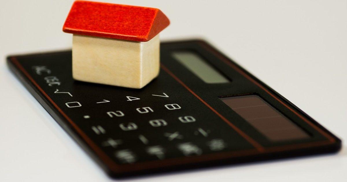 物件売却後の残債務について